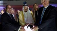 The Glowing Orb in Saudi Arabia