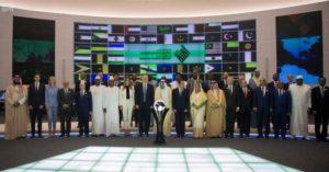 Saudi Global Center